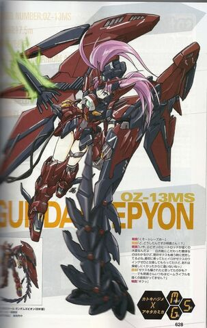 File:Epyon Girl.jpeg