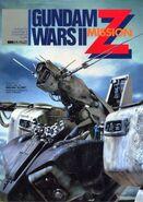 GUNDAM WARS 2 MISSION ZZ