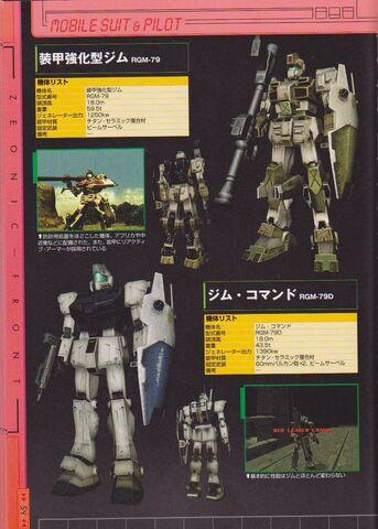 File:RGM-79D GM Command.jpg