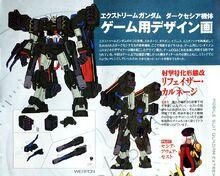 Extreme Gundam Carnage Rephaser