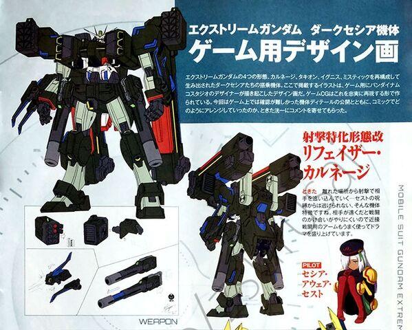 File:Extreme Gundam Carnage Rephaser.jpg