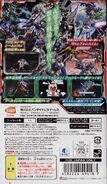 Gundam memories bxp