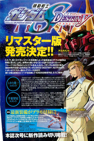 File:Mobile Suit Gundam SEED Destiny Astray Characters 244.jpg