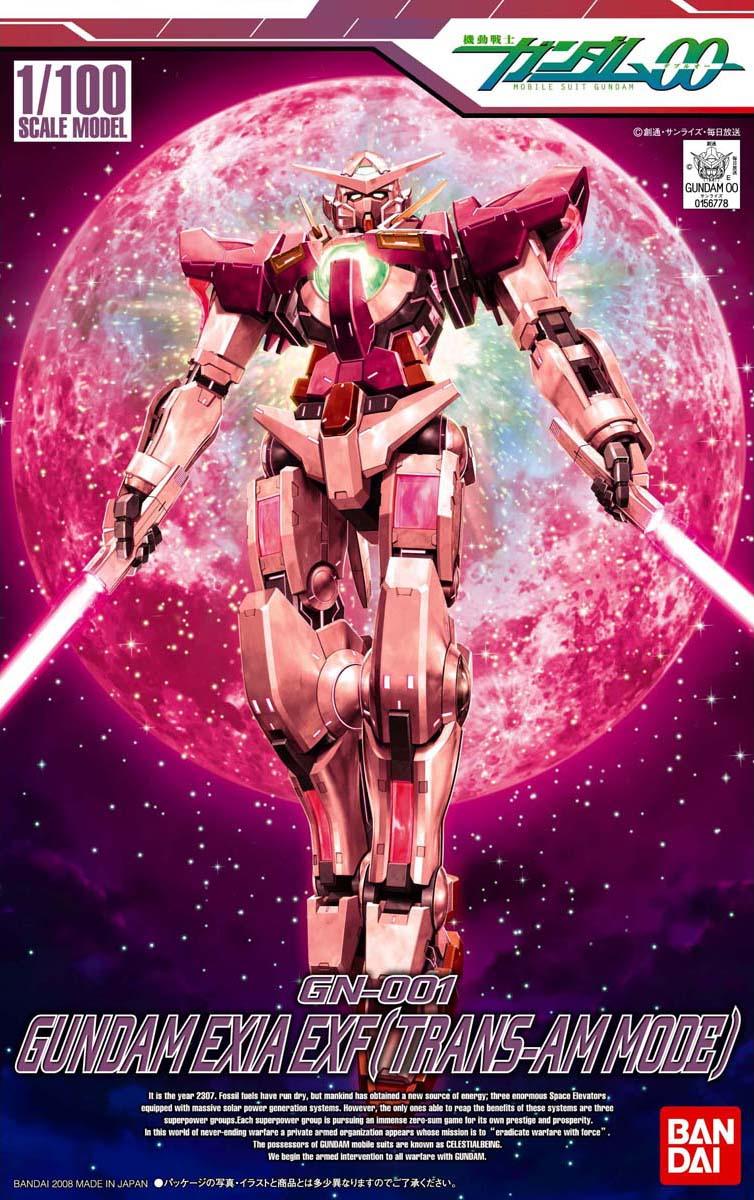 File:1-100-Gundam-Exia-Trans-Am.jpeg