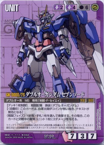 File:GN-00007S 00 Gundam Seven Sword.png