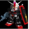 Unit br prototype gundam
