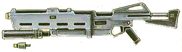 File:Geara-doga-beamrifle1.jpg