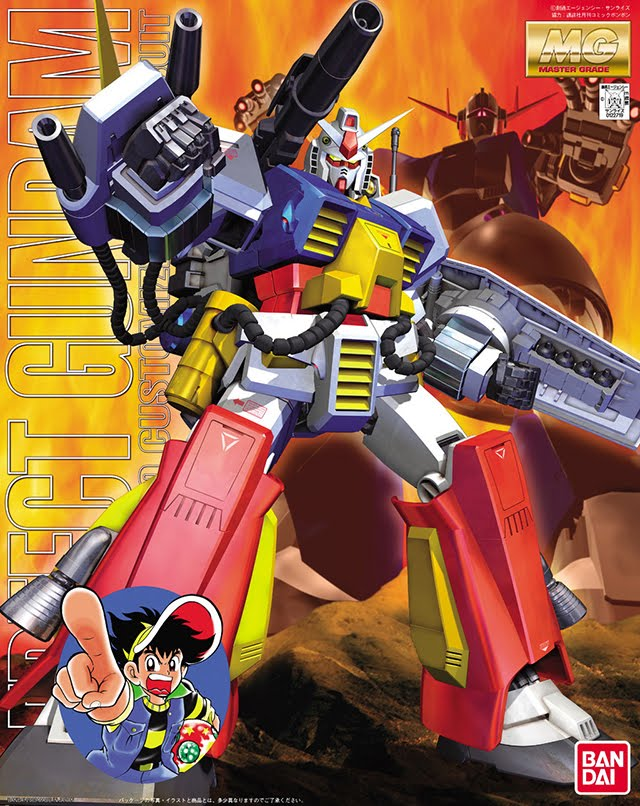 File:MG Perfect Gundam.jpeg