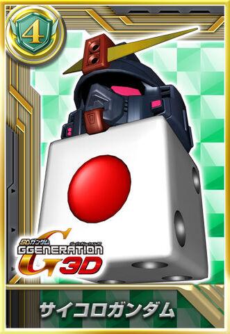 File:Psycoro Gundam.jpeg