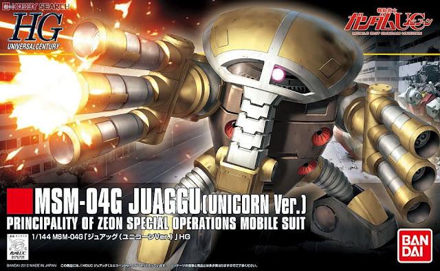 File:Hguc juaggu boxart.jpg