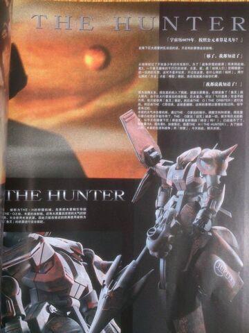 File:The hunter.jpg
