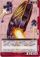 EMA07 Nautilus - Gundam War Card