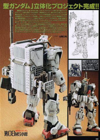 File:Enforcement Supply Equipment Type 2.jpg