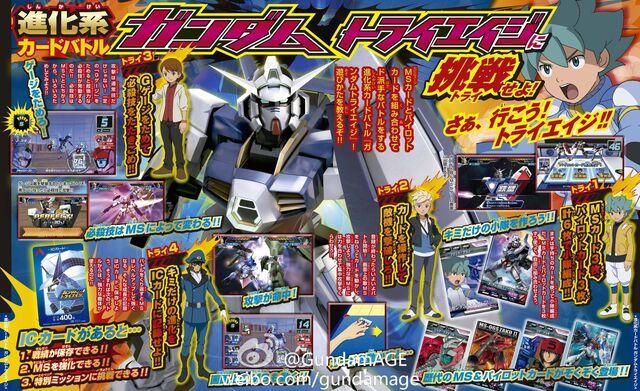 File:Mobile Suit GundamTry Age3.jpg