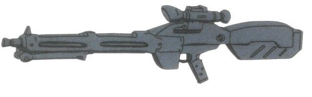 File:Ms-14jg-beammachinegun.jpg