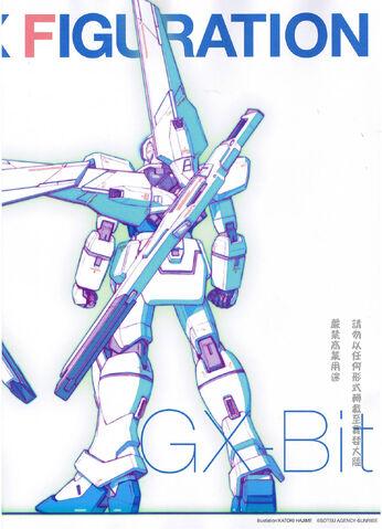 File:GX-Bit 2.jpeg