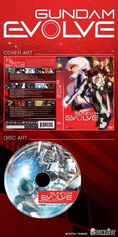 File:Gundam Evolve R1 DVD Front Disc.jpg