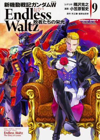 File:Gundam Wing Endless Waltz 'The Glory of Losers' Vol. 9.jpg.jpg
