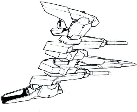 File:Lightning Back Weapon System Mk-II BW bottom view.jpg