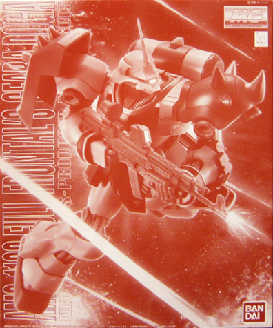 File:MG Geara Doga (Full Frontal Use).jpg