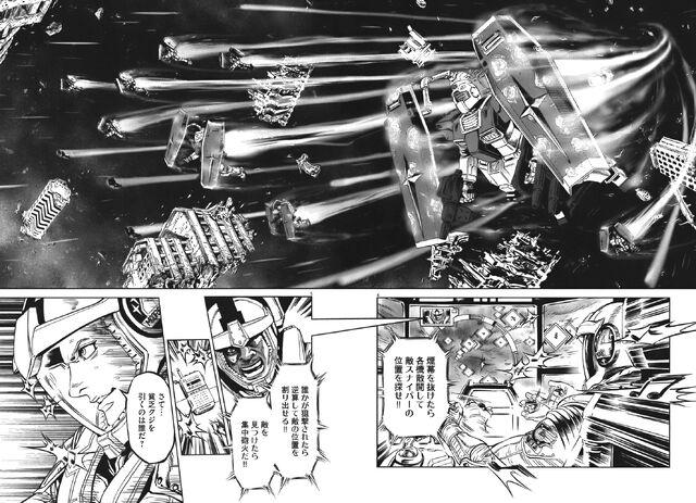 File:Mobile Suit Gundam Thunderbolt 4.jpg