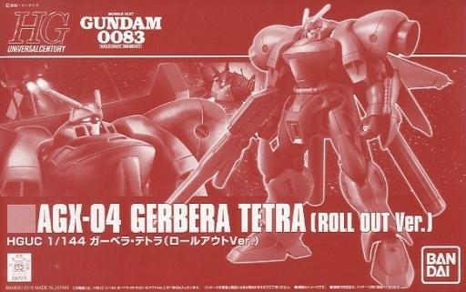 File:HGUC Gerbera Tetra (Roll-out Ver.).jpg