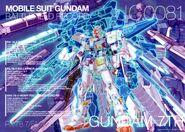 GFF - RX787 FA783 HFA783 7th Gundam