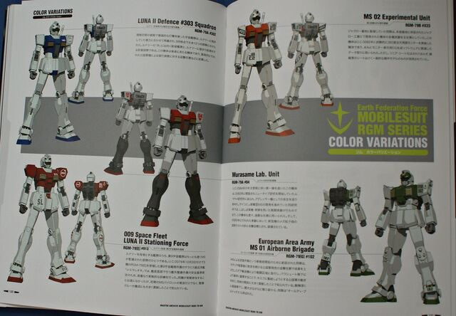 File:GM Color Variations 01.jpg