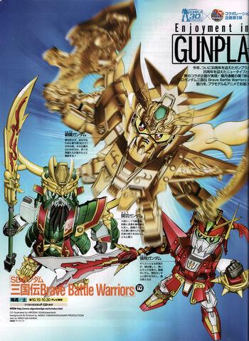 File:Animepaper.netpicture-standard-anime-sd-gundam-sangokuden-brave-battle-warriors-sd-gundam-sangokuden-brave-battle-warriors-picture-164333-hyde333-preview-27b59733.jpg