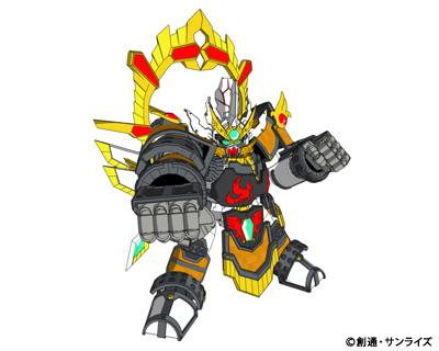 File:Daishinshou c.jpg