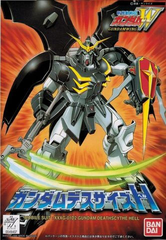 File:DeathscytheHBox.jpg