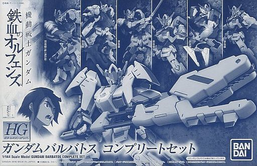 File:HGIBO Gundam Barbatos Complete Set.jpg