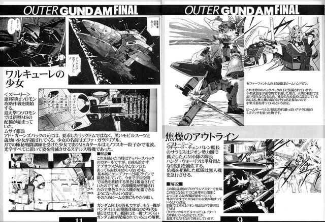 File:Outer Gundam Final.jpeg