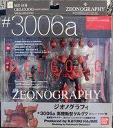Zeonography 3006a JohnnyRiddenGelgoog box-front