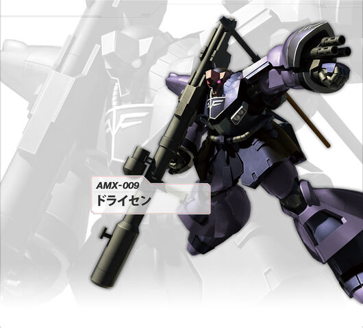 File:GUCPS3 - AMX009 Dreissen.jpg