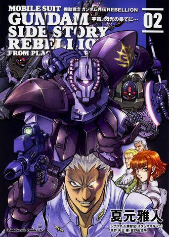 File:Mobile Suit Gundam Side Story Rebellion Vol.2.jpg