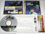T-13315G 1,,Sega-Saturn-Photo-1-Kidou-Senshi-Z-Gundam-Zenpen-Zeta-no-Kodou-JPN