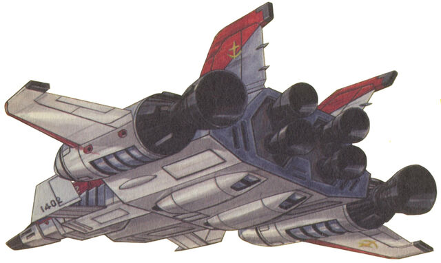 File:Ff-x7bst-plan004-back.jpg