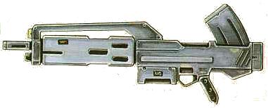 File:Geara-doga-beam-rifle2.jpg