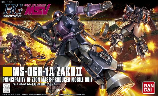 File:HGUC MS-06R-1A Zaku II High Mobility Type - Box Art.jpg