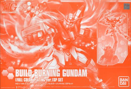 File:Build Burning Gundam Full Color Plating.jpg
