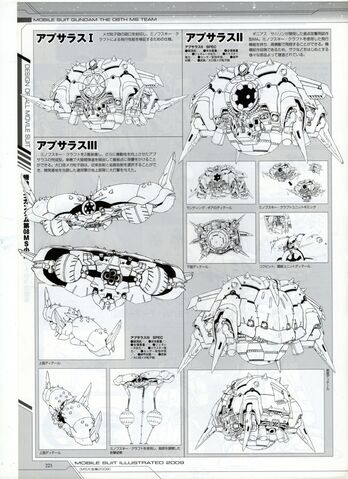 File:Gundam020.jpg
