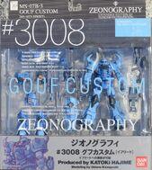 Zeonography 3008 GCustom box-front