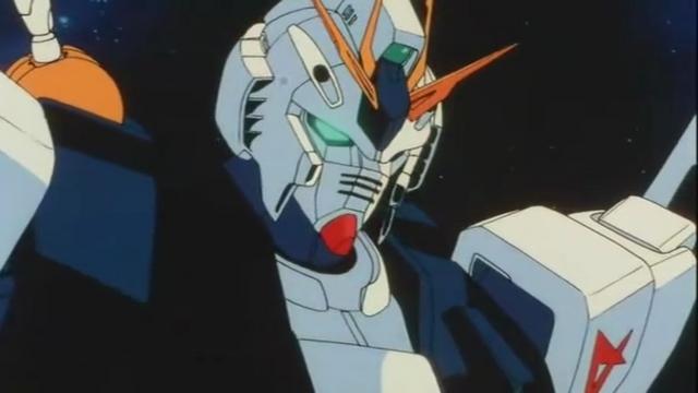 File:Nu Gundam.png