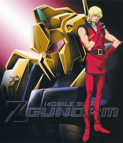 File:Char.Aznable.600.424636.jpg