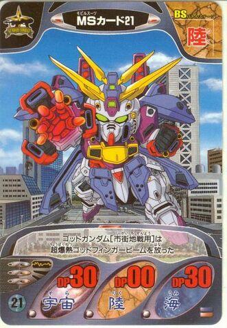 File:Gundam Combat 12.jpeg