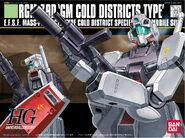 Hguc-rgm-79d