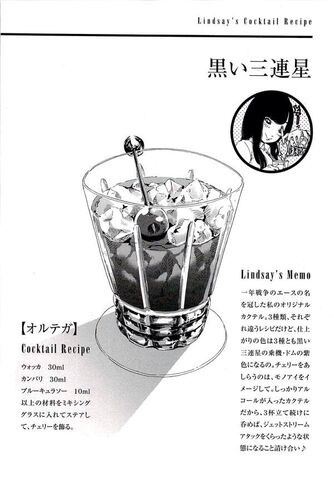 File:Lindsay's Cocktail Recipe 04.jpg