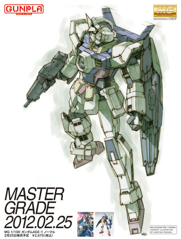 File:MG Gundam AGE-1 Normal - Concept Illustration.jpg