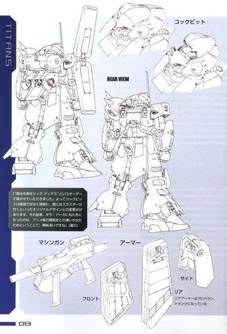 File:Maeasai Zeta Define B.jpg